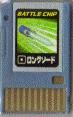 BattleChip050