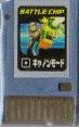 BattleChip282