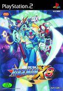 Rockman X8 (PS2) (Korea)