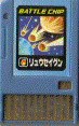 BattleChip210