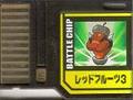 BattleChip580