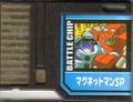 BattleChip746