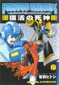 RockmanMegamix2(2003)