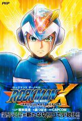 RockmanXIrregularHuntersReport
