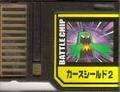 BattleChip682