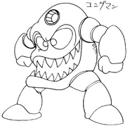 MM2 Kong Man