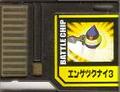BattleChip571