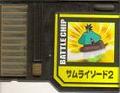 BattleChip573
