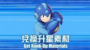 【ROCKMAN X DiVE】洛克人聯名活動 Mega Man Collaboration