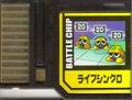 BattleChip540
