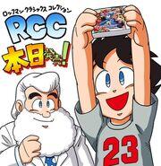 RCC countdown 0