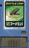 BattleChip075
