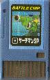BattleChip231