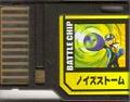 BattleChip539