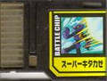 BattleChip650