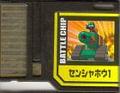 BattleChip575