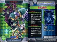 Rockman X Mega Mission 4 Card EX05