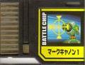 BattleChip524