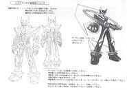 CosmoMan.EXE - Sketch 2