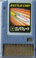 BattleChip052