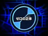 Zero's True Character