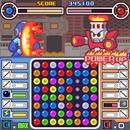 Rockmanpuzzle5