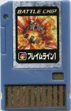 BattleChip012