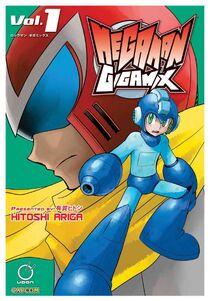 Megaman gigamix 1