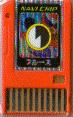 BattleChip320