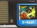 BattleChip758