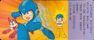 Mega Man Defeat Dr. Wily!! 4