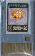 BattleChip110