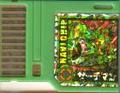 BattleChip846