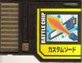 BattleChip566