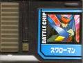 BattleChip784