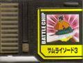 BattleChip574