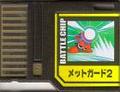 BattleChip601