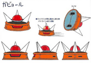 MM11 Gabyoall concept