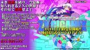 Rockman ZX Gigamix April 1