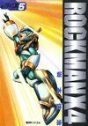 RockmanX4