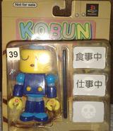 KobunF39
