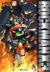RockmanX3-2