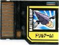 BattleChip584