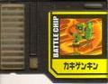 BattleChip652