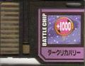 BattleChip706
