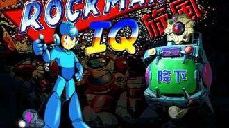 RMMH 洛克人IQ旋風 ROCKMAN IQ CHALLENGE