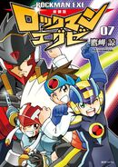 Rockman EXE Compilation Volume 7