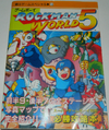 Haoh Game Special 14