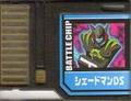 BattleChip774