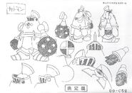 KnightMan.EXE - Sketch